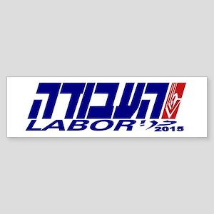 2015 Israel Labor Party (bumper) Bumper Sticker