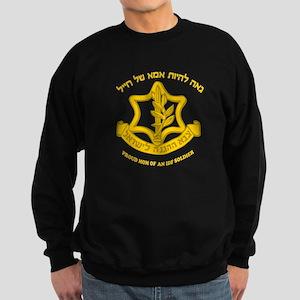 Proud Idf Mom Unisex Sweatshirt (dark)