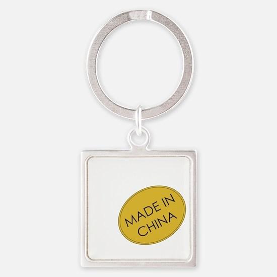 Madeinchina.png Keychains