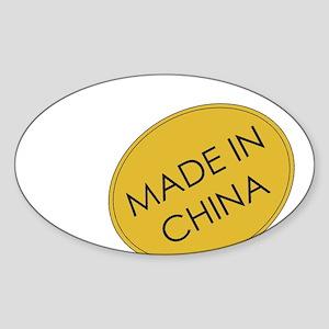 MadeInChina Sticker