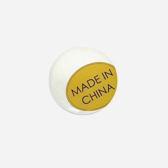 MadeInChina.png Mini Button