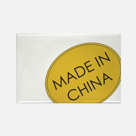 MadeInChina.png Magnets