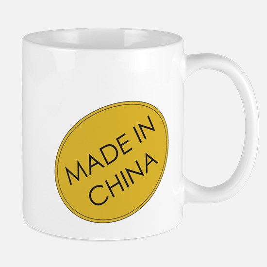 MadeInChina.png Mugs