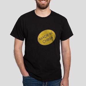 MadeInChina T-Shirt