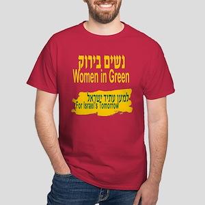Women in Green Dark T-Shirt