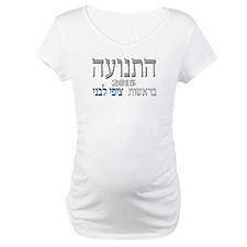 2015 Hatnua Party Maternity T-Shirt
