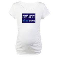 Hatnua Party Maternity T-Shirt