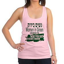 2015 Women in Green Racerback Tank Top