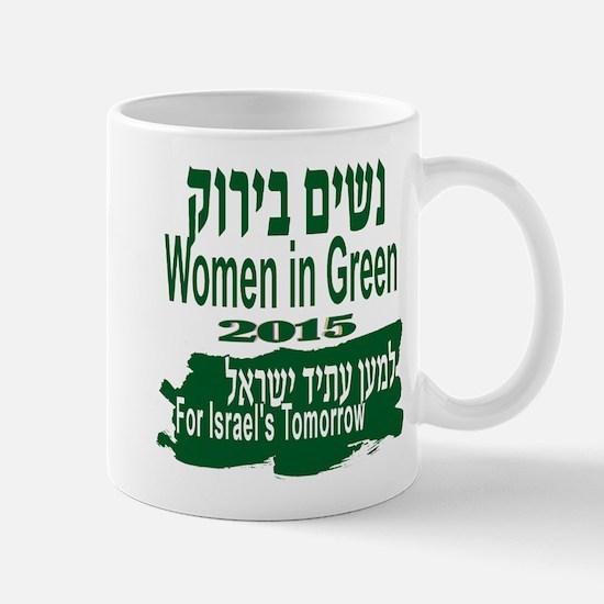 2015 Women in Green Mug