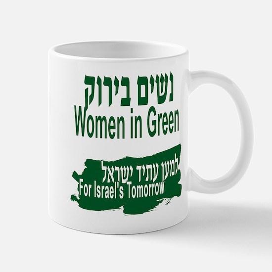 Women in Green Mug