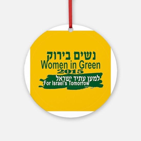 2015 Women in Green Ornament (Round)