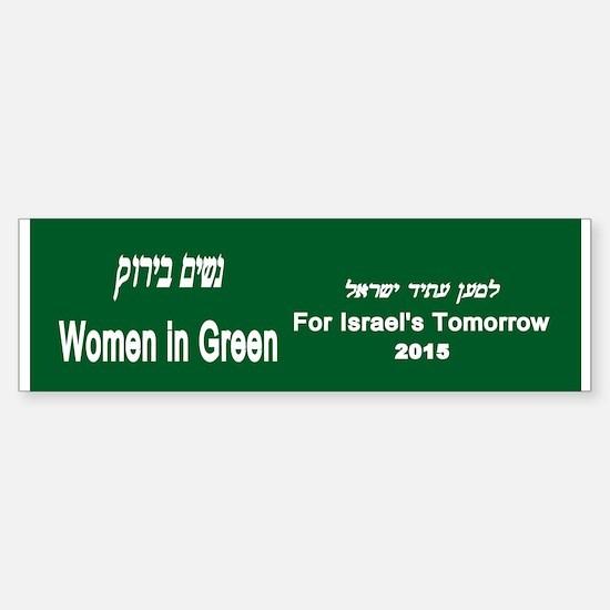 2015 Women in Green Sticker (Bumper)