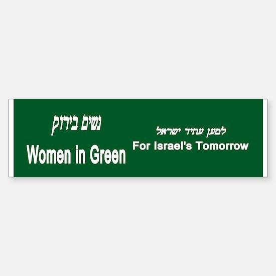 Women in Green Sticker (Bumper)