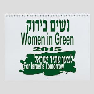 2015 Women In Green Wall Calendar