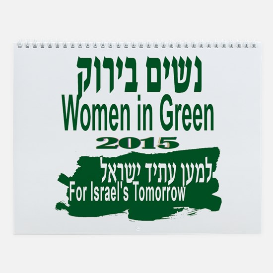 2015 Women In Green Wall Calendar