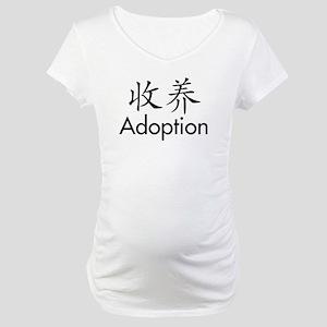Chinese Character Adoption Maternity T-Shirt