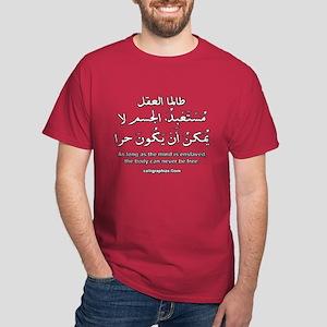 Enslaved Mind Arabic Dark T-Shirt