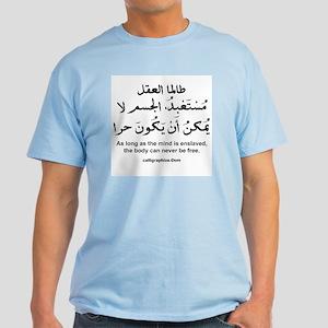Enslaved Mind Arabic Light T-Shirt