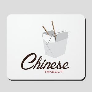 Chinese Takeout Mousepad