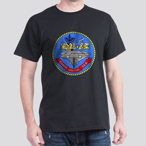 Personalized USS Coral Sea CV-43 Dark T-Shirt