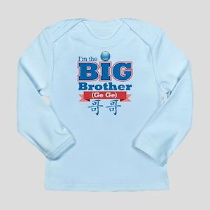 Ge Ge Long Sleeve Infant T-Shirt