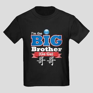 Ge Ge Kids Dark T-Shirt
