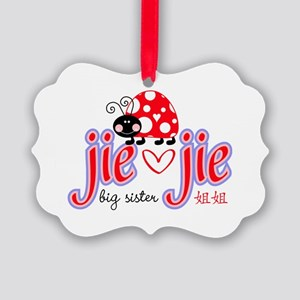 Jie Jie Picture Ornament