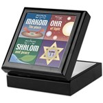 Makom Ohr Shalom Keepsake Box