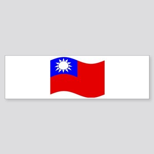 Waving Taiwan Flag Bumper Sticker