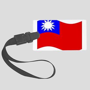Waving Taiwan Flag Luggage Tag