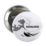 Hokusai Wave Button