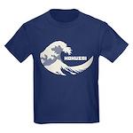 Hokusai Wave Kids Dark T-Shirt
