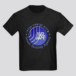ISA: Shabak (Shin Bet) Kids Dark T-Shirt