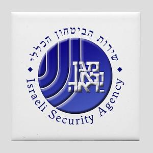 ISA: Shabak (Shin Bet) Tile Coaster
