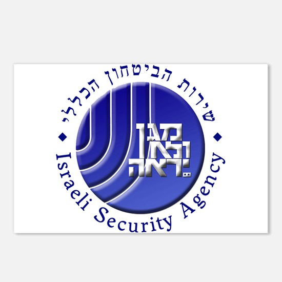 ISA: Shabak (Shin Bet) Postcards (Package of 8)