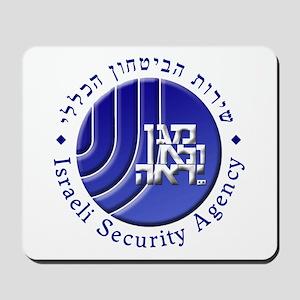 ISA: Shabak (Shin Bet) Mousepad