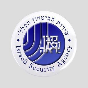 """ISA: Shabak (Shin Bet) 3.5"""" Button"""