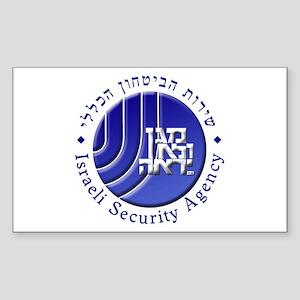 ISA: Shabak (Shin Bet) Sticker (Rectangle)