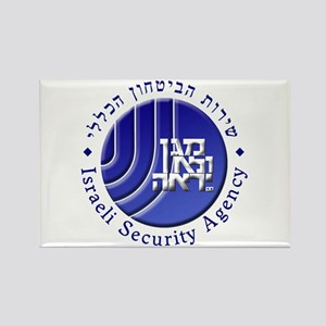 ISA: Shabak (Shin Bet) Rectangle Magnet