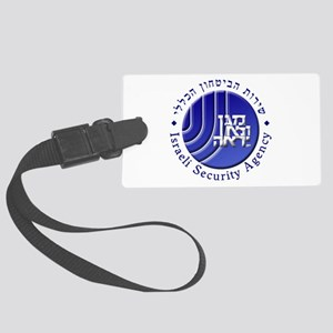 ISA: Shabak (Shin Bet) Large Luggage Tag