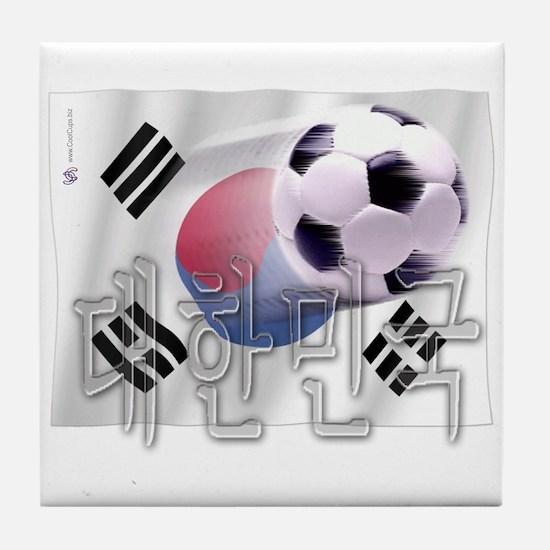 Soccer Flag Daehan Minguk Tile Coaster