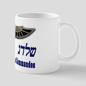 Shaldag: Iaf Commandos Mug Mugs