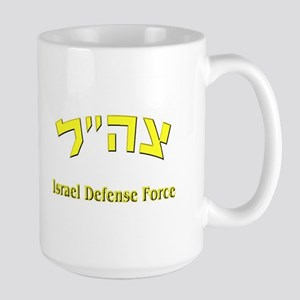 Shaldag: Iaf Commandos Large Mug Mugs