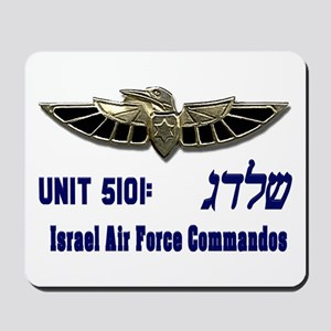 Shaldag: IAF Commandos Mousepad