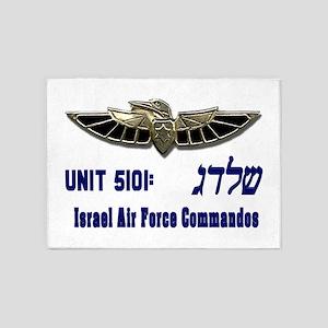 Shaldag: IAF Commandos 5'x7'Area Rug