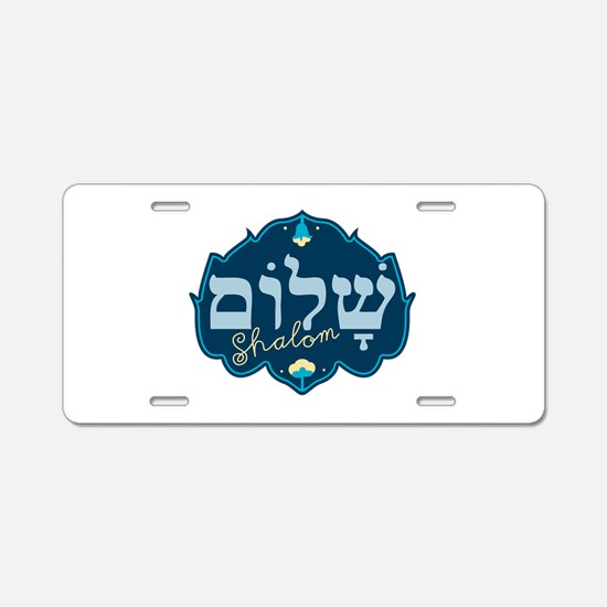 Shalom Aluminum License Plate
