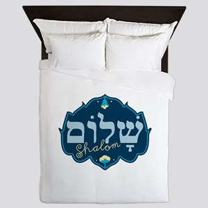 Shalom Queen Duvet