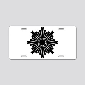 Rays of the rising sun Aluminum License Plate