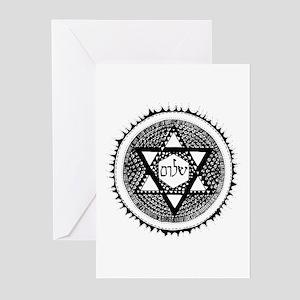 shalom Greeting Cards (Pk of 10)