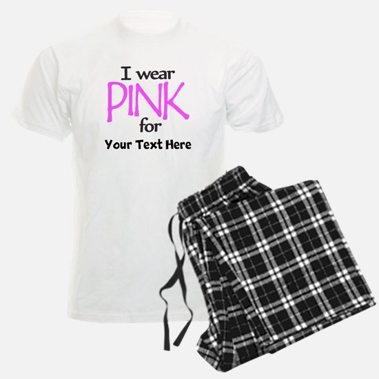 Custom Pink Pajamas